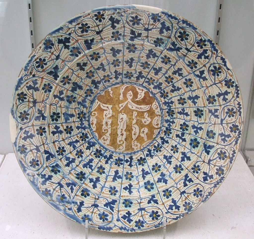 Hispano Moresque wares Catalonia maiolica